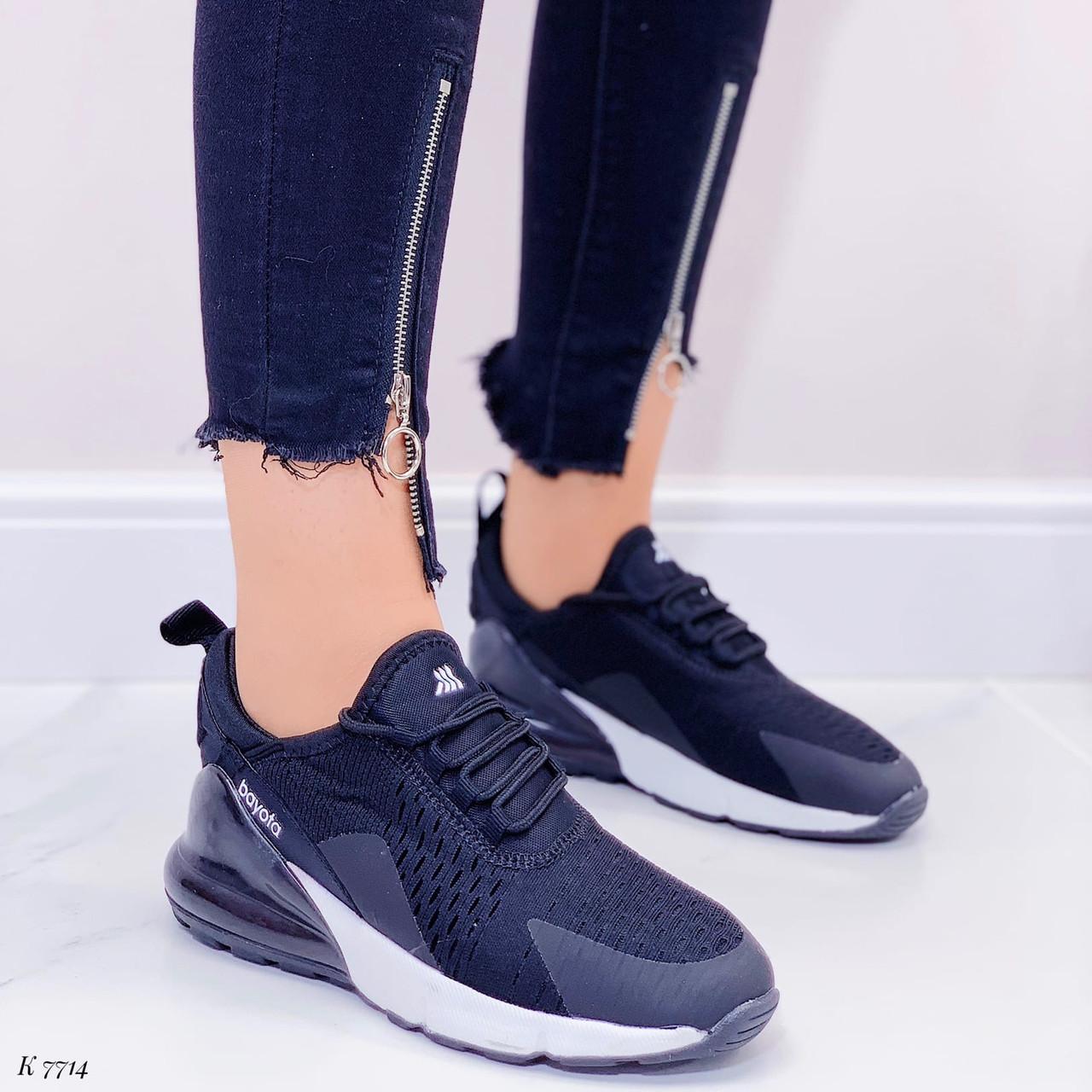 Только 38 р 24 см! Кроссовки черные  женские текстиль + резина