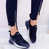 Только 38 р 24 см! Кроссовки черные  женские текстиль + резина, фото 8
