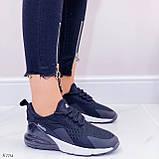 Только 38 р 24 см! Кроссовки черные  женские текстиль + резина, фото 3