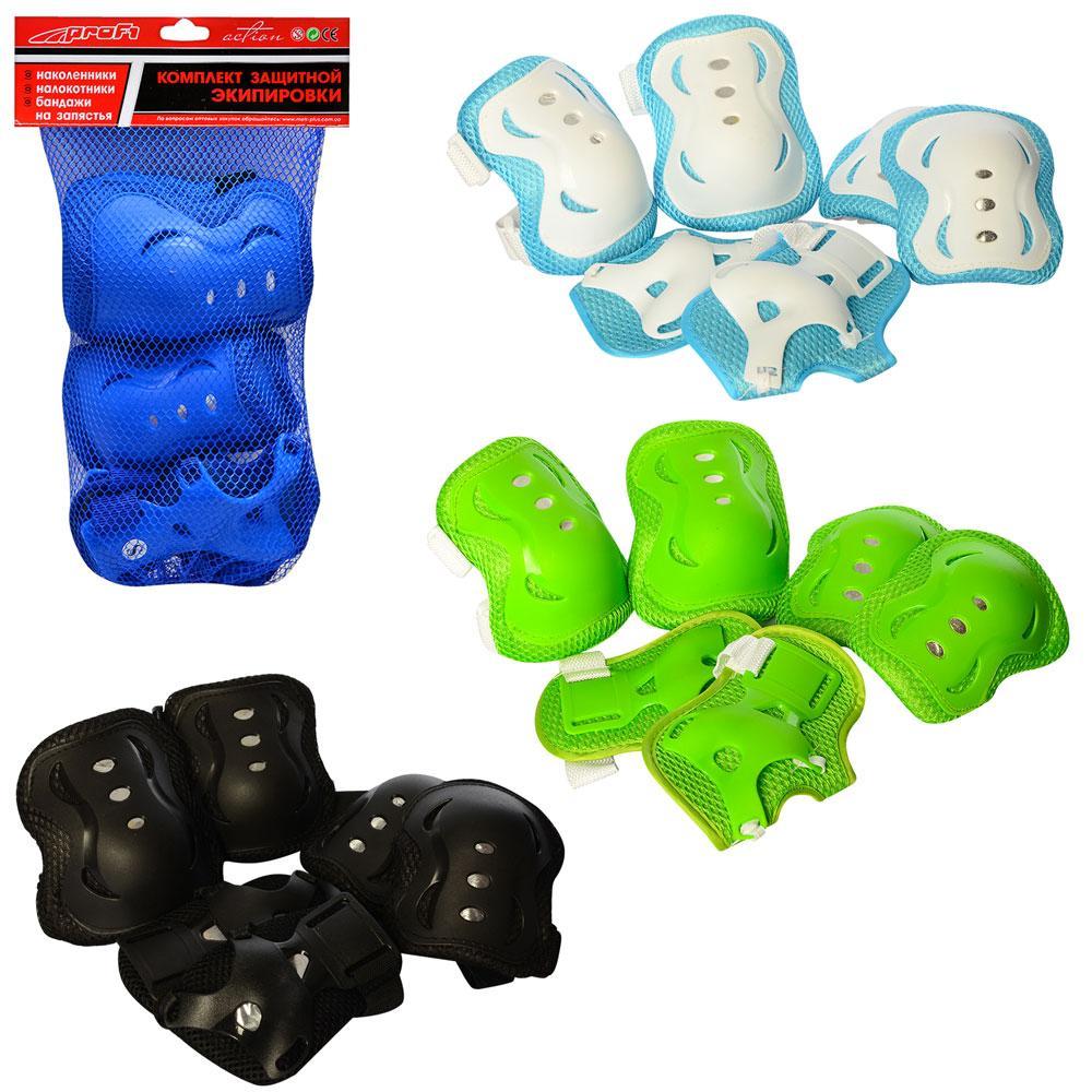 Захист на ролики, скейтборд дитячий MS 0338