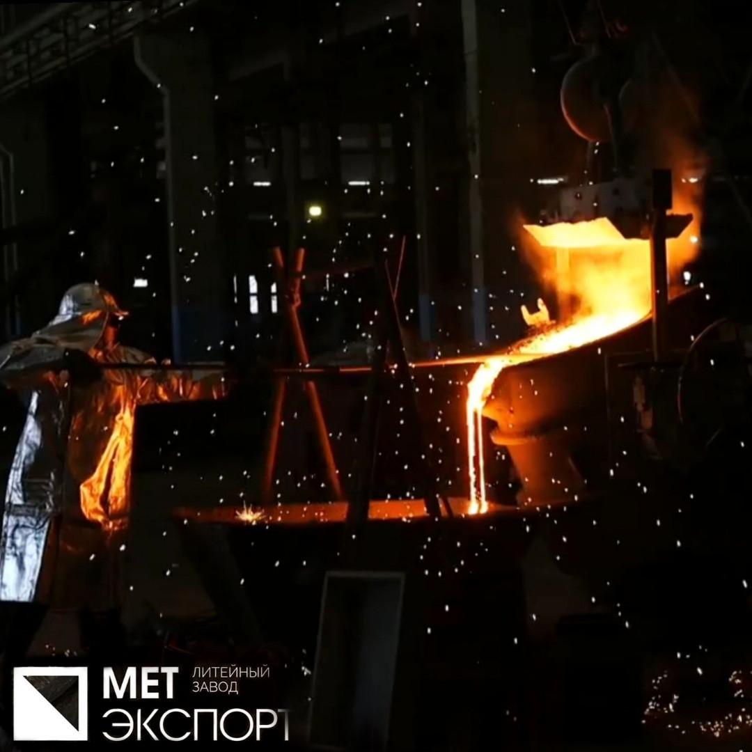 Производство продукции литейным путем