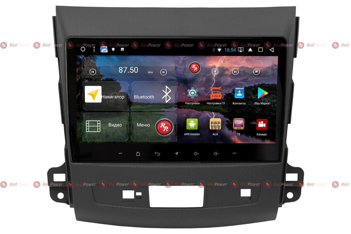 Штатная автомагнитола RedPower 51056 R K IPS DSP для Mitsubishi Outlander XL Android 8 (Oreo)