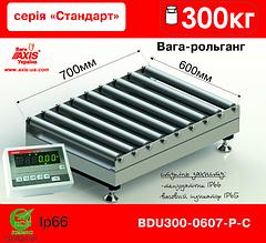 Весы рольганговые BDU300-0607-Р Стандарт