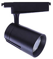 Светильник на трек WL-035 35Вт BK чёрный