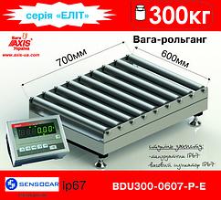 Весы рольганговые BDU300-0607-Р Элит