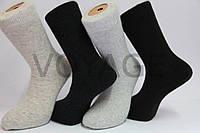 Мужские носки шерстяные высокие гладкие Кардешлер 09