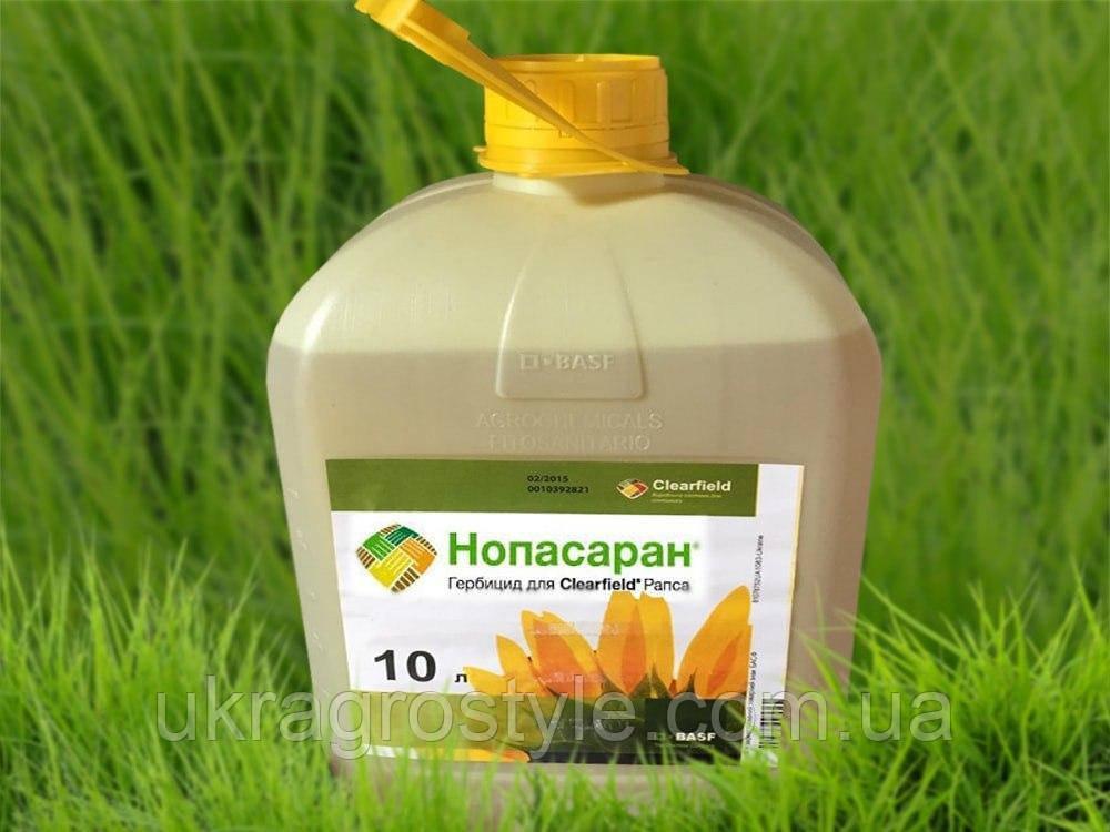 Гербициды  Нопасаран Басф 10 л