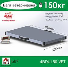 Весы ветеринарные серии 4BDU150 VET