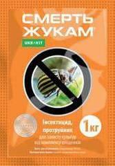 Инсектицид Смерть Жукам Гаучо Конфидор макси 1кг имидаклоприд контактно-кишечный уничтожение вредных насекомых