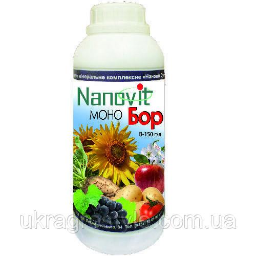 Микроудобрения Нановит Моно Бор (1л) высококонцентрированный раствор бора (В)/ борне мікродобриво