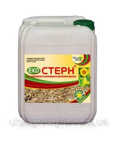 Экостерн 5л. Деструктор, разработан для разложения послеуборочных остатков кукурузы, подсолнечника и других