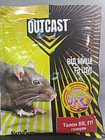 Крысиный яд Талон гранулы 300гр Syngenta, эффективная отрава от мышей (аналог Шторм Басф), родентицид