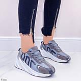 Кросівки жіночі сірі еко-замш + текстиль весна/ осінь підошва 6 см, фото 5