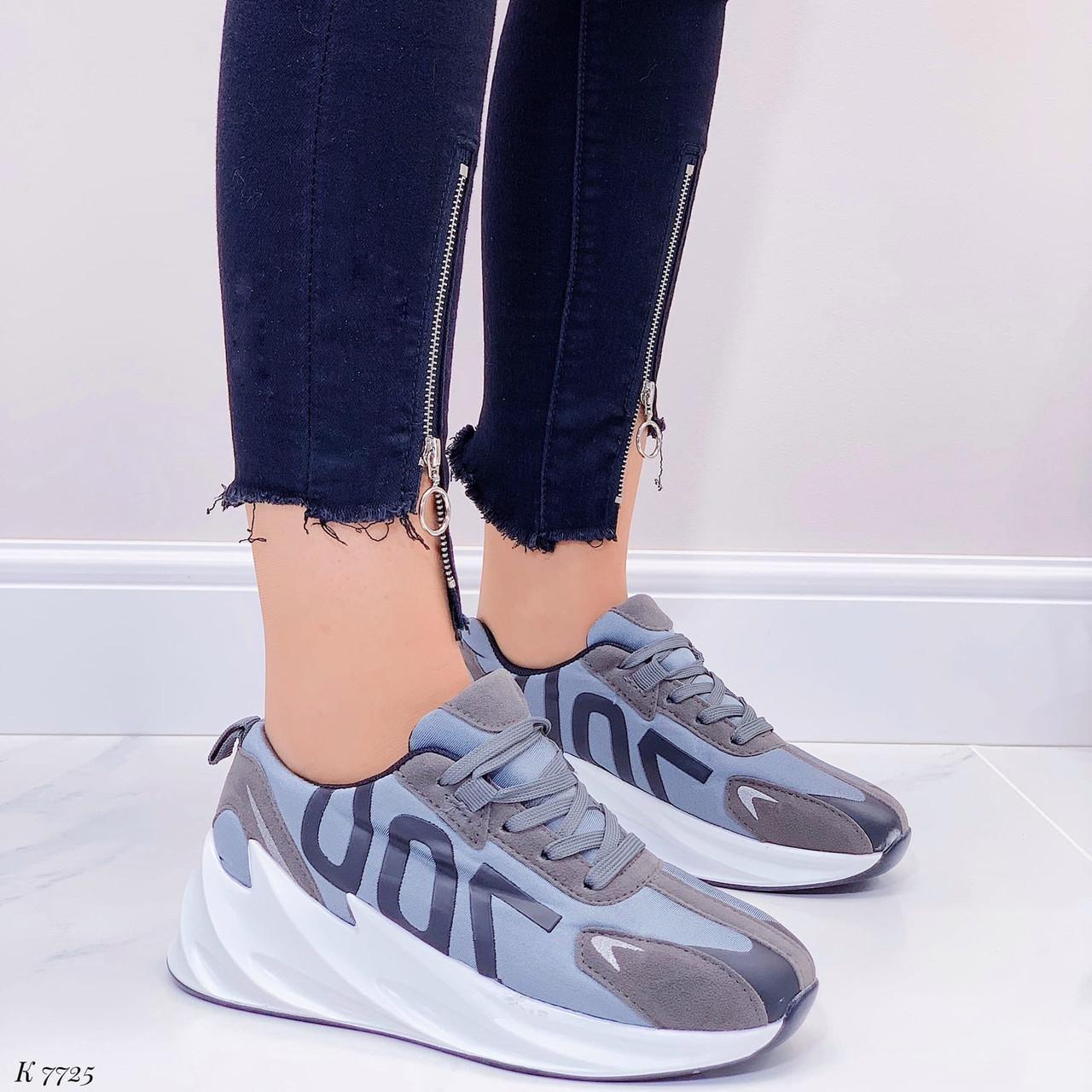Кросівки жіночі сірі еко-замш + текстиль весна/ осінь підошва 6 см