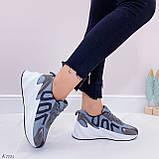 Кросівки жіночі сірі еко-замш + текстиль весна/ осінь підошва 6 см, фото 7