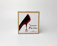"""Печенье с предсказаниями """"Женская PraVda"""" - Стильный подарок для женщин"""