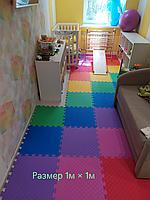 Коврик-пазл 1м*1м*1см. Напольный коврик - пазл для игровых детских комнат.