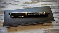 Ручка подарочная с гравировкой METAL 03