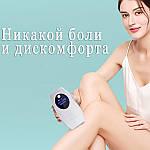 Домашний Фотоэпилятор в Украине Doc-team А110 IPL. Эпилятор домашний. Лазерный эпилятор. 600 тыс вспышек, фото 9