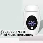 Домашний Фотоэпилятор в Украине Doc-team А110 IPL. Эпилятор домашний. Лазерный эпилятор. 600 тыс вспышек, фото 6