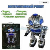"""Робот интерактивный""""Электрон"""" на р/у TT903A"""