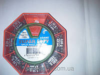 Набор грузиков дробь разрезная ADAMS 100 грамм( хороший свинец)