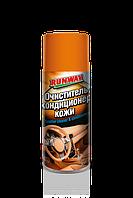 Очиститель и кондиционер кожи Runway RW6124  400мл аэрозоль