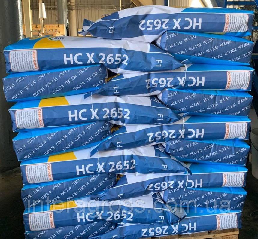 Купить Насіння соняшника НС Х 2652 Екстра (Юг Агролідер)