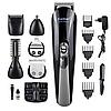 Тример універсальний Kemei (KM-600) 11в1 машинка для стрижки волосся, гоління бороди для носа і вух, фото 5