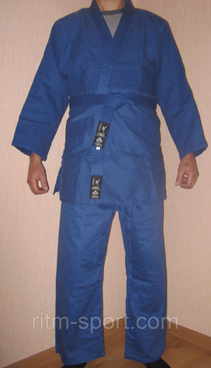 Кимоно для дзюдо синее (размер от 130 см до 190 см)