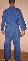 Кимоно для дзюдо синее (размер от 130 см до 190 см), фото 2