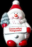 """Новогодняя игрушка """"Счастливого Рождества!"""""""