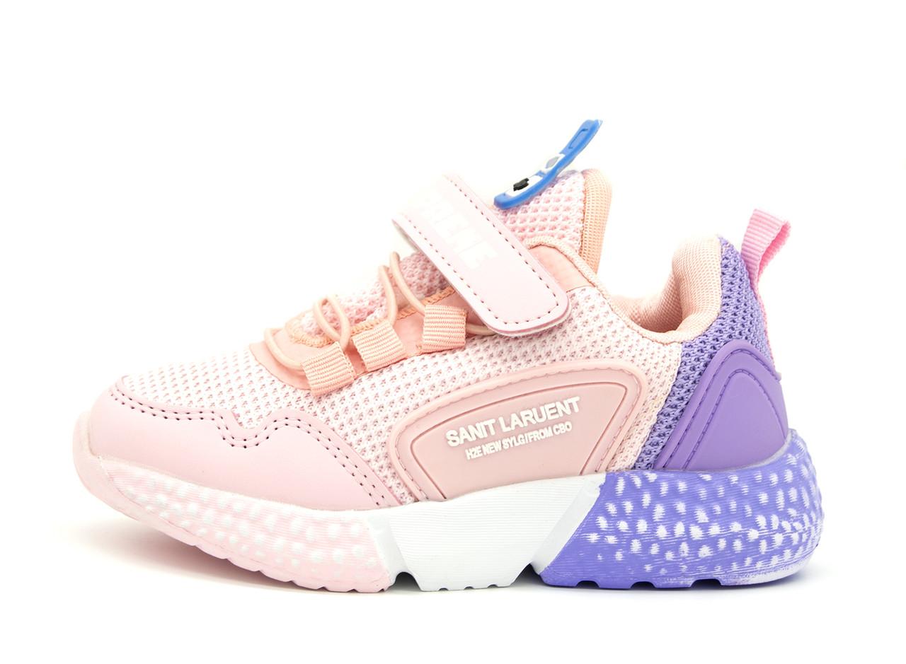 Кроссовки Для девочек Розово-фиолетовый Размер: 32 (21 см)