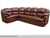 """Угловой диван """"Барон"""" нераскладной"""