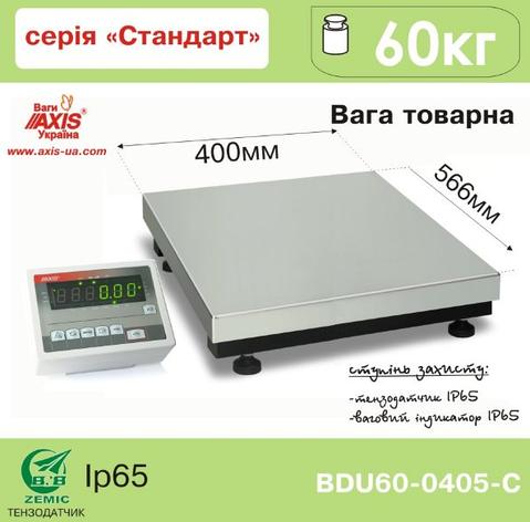 Весы товарные BDU60-0405-С Стандарт, фото 2
