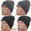 Мужские Серые вязаные шапки с флисом (1420)