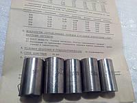 Стандартные образцы для спектрального анализа ТИТАНОВЫХ сплавов , фото 1