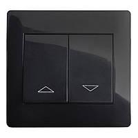 Выключатель для управления жалюзи (с рамкой) LXL Oscar черный глянец
