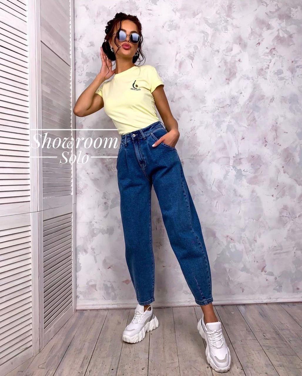Свободные женские джинсы Slouchy с высокой талией джинсы слоучи синие