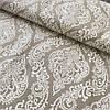 Тканина декоративна з тефлоновим просоченням Дамаск на бежевому, ширина 180 см