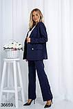 Стильный классический костюм брюки с пиджаком р. 44, 46, 48, 50, фото 2