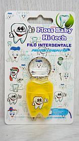 Зубная нитка детская FH01