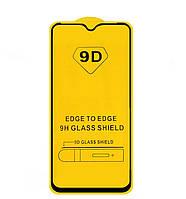 Защитное стекло TDG 9D для Vivo Y1S Full Glue черный 0,26 мм в упаковке