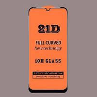 Защитное стекло 21D Full Glue для Vivo Y1S черное 0,3 мм в упаковке