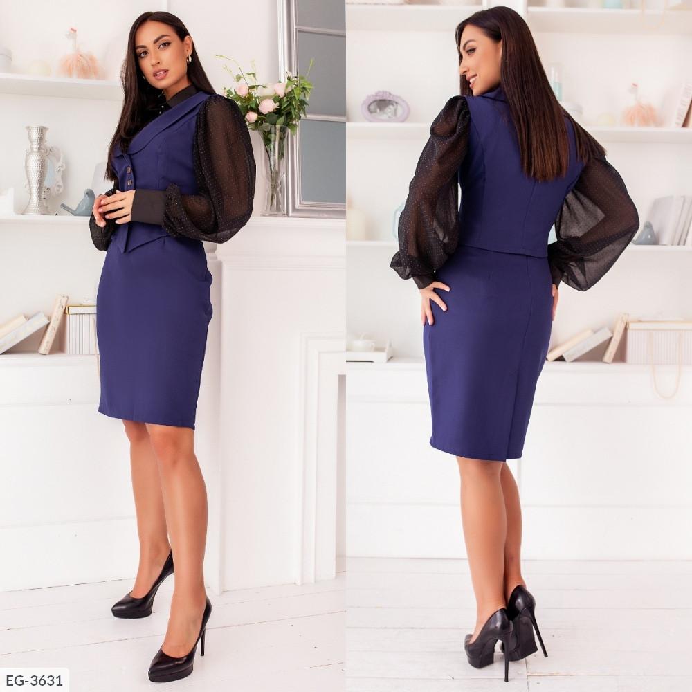 Костюм двойка, классическая юбка с жилетом, синий, №276, 48-58р.