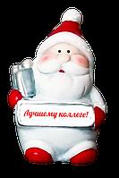 """Новогоднее украшение """"Лучшему коллеге!"""""""