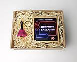 """Набір-гра для закоханих """"Поцілунок"""": печиво з завданнями """"Пікантні бажання"""" і рожевий дзвіночок """"Kiss"""", фото 8"""