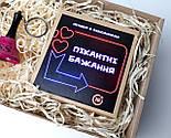 """Набір-гра для закоханих """"Поцілунок"""": печиво з завданнями """"Пікантні бажання"""" і рожевий дзвіночок """"Kiss"""", фото 10"""