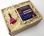 """Набір-гра для закоханих """"Поцілунок"""": печиво з завданнями """"Пікантні бажання"""" і рожевий дзвіночок """"Kiss"""", фото 4"""
