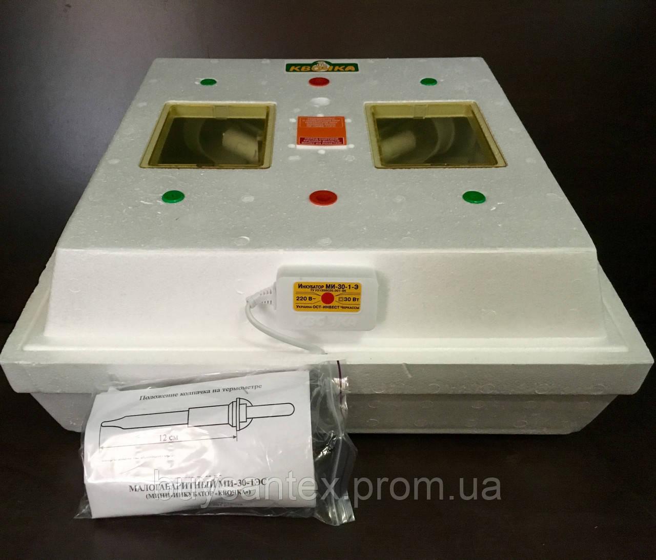 инструкция на терморегулятор апок 1
